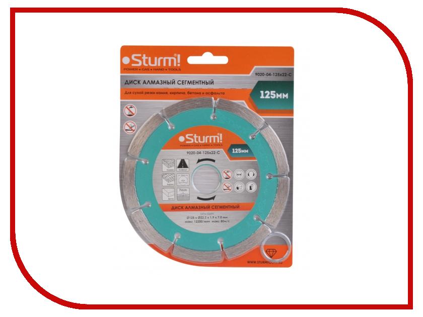 Диск Sturm! 9020-04-125x22-C алмазный, по бетону, кирпичу, камню 125x22.2mm<br>