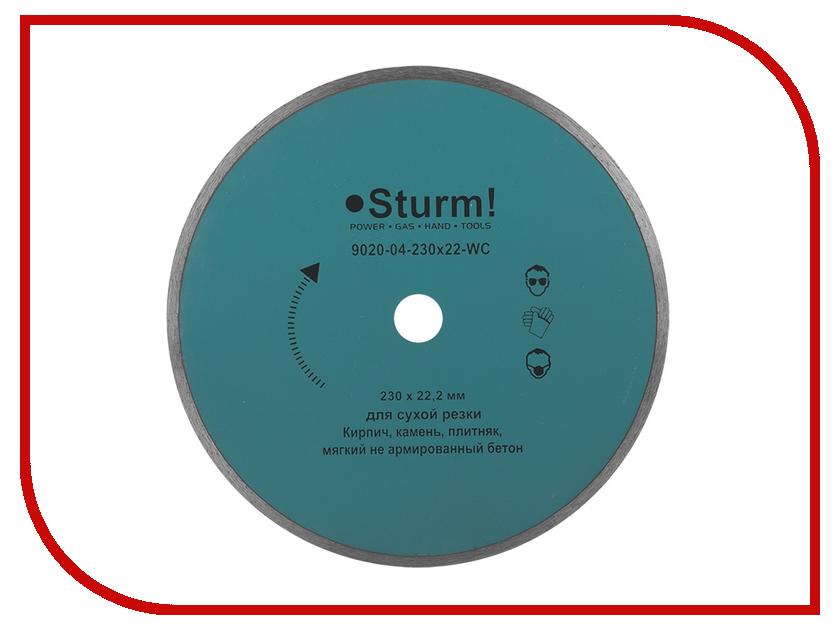 Диск Sturm! 9020-04-230x22-WC алмазный, по бетону, кирпичу, камню 230x22.2mm