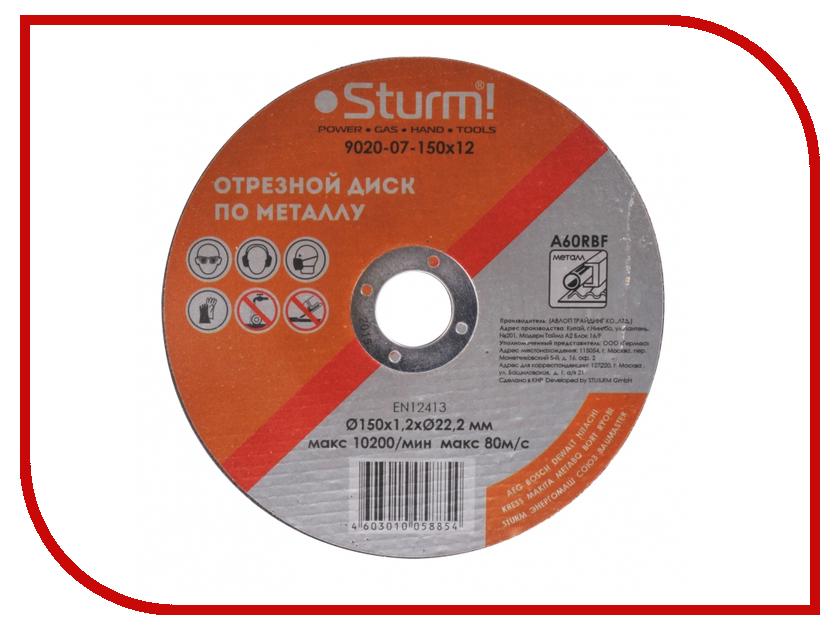 ���� Sturm! 9020-07-150x12 ��������, �� ������� 150x1.2x22.2mm