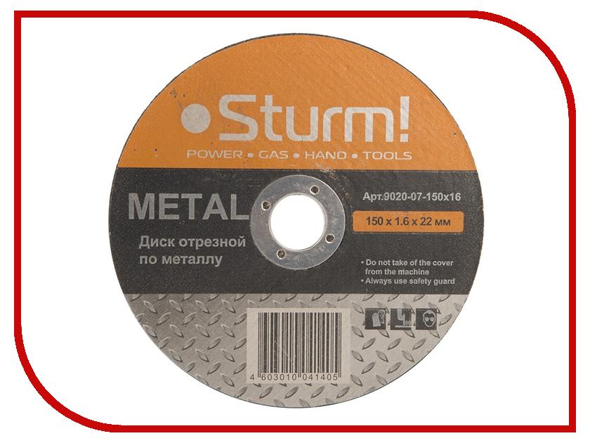 Диск Sturm! 9020-07-150x16 отрезной, по металлу 150x1.6x22.2mm<br>