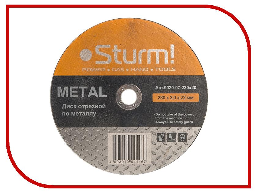 Диск Sturm! 9020-07-230x20 отрезной, по металлу 230x2.0x22.2mm