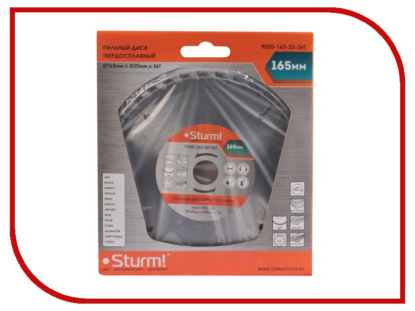 Диск Sturm! 9020-165-20-36T пильный, по дереву, 165x20mm, 36 зубьев