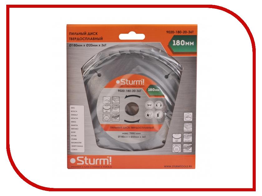 Диск Sturm! 9020-180-20-36T пильный, по дереву, 180x20mm, 36 зубьев<br>