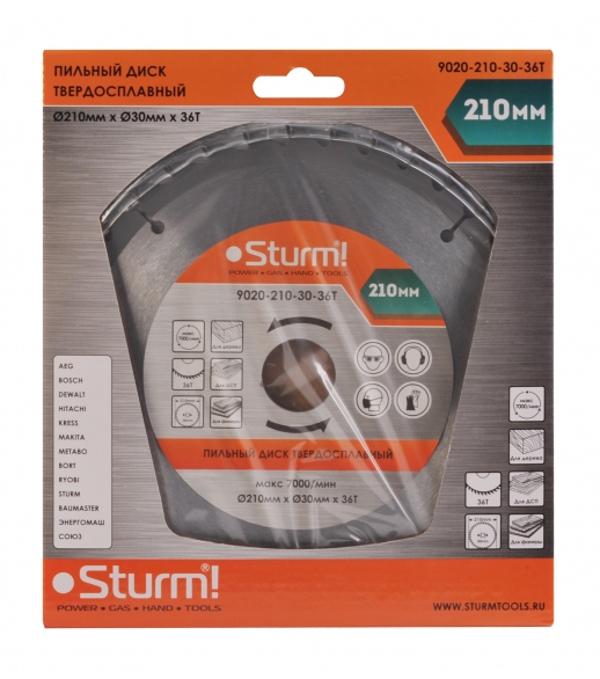 Диск Sturm! 9020-210-30-36T пильный, по дереву, 210x30mm, 36 зубьев
