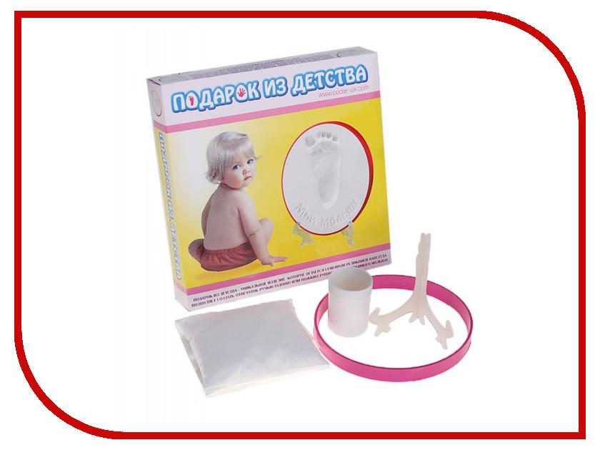 Набор Престиж Подарок из детства для девочек 478068