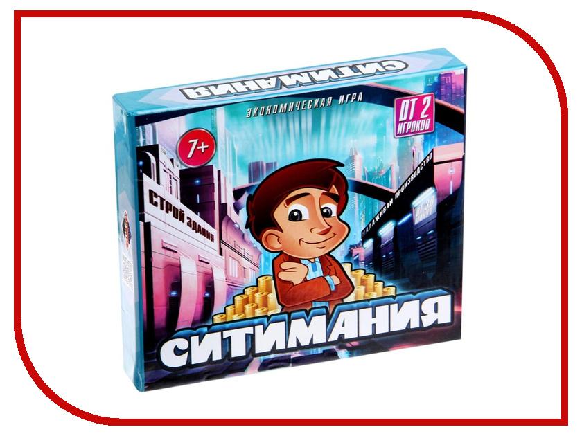 Настольная игра ЛасИграс Ситимания 1065177<br>