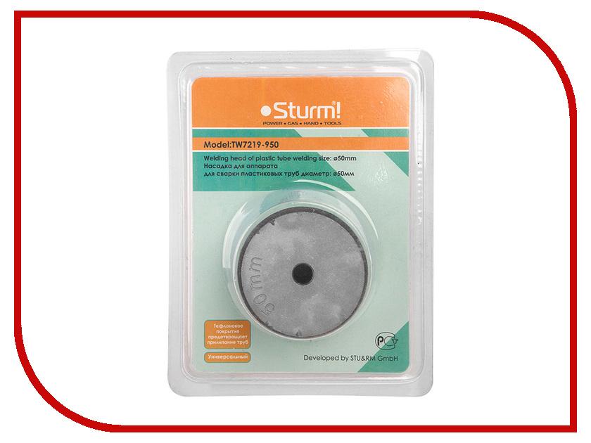 Аксессуар Sturm! TW7219-950