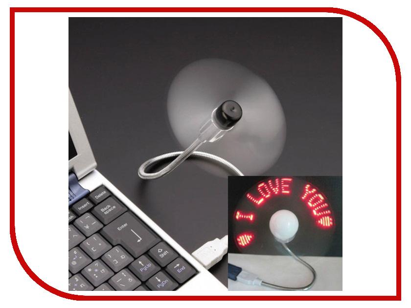Вентилятор от USB Activ 50700