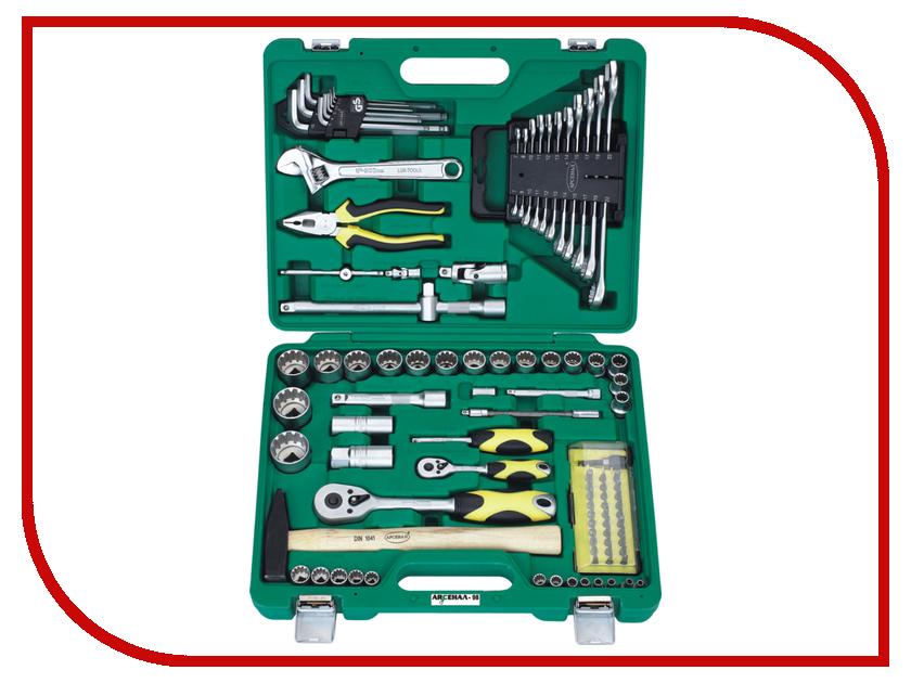 Набор инструмента Арсенал AL-98 AA-C1412UL98 AUTO<br>
