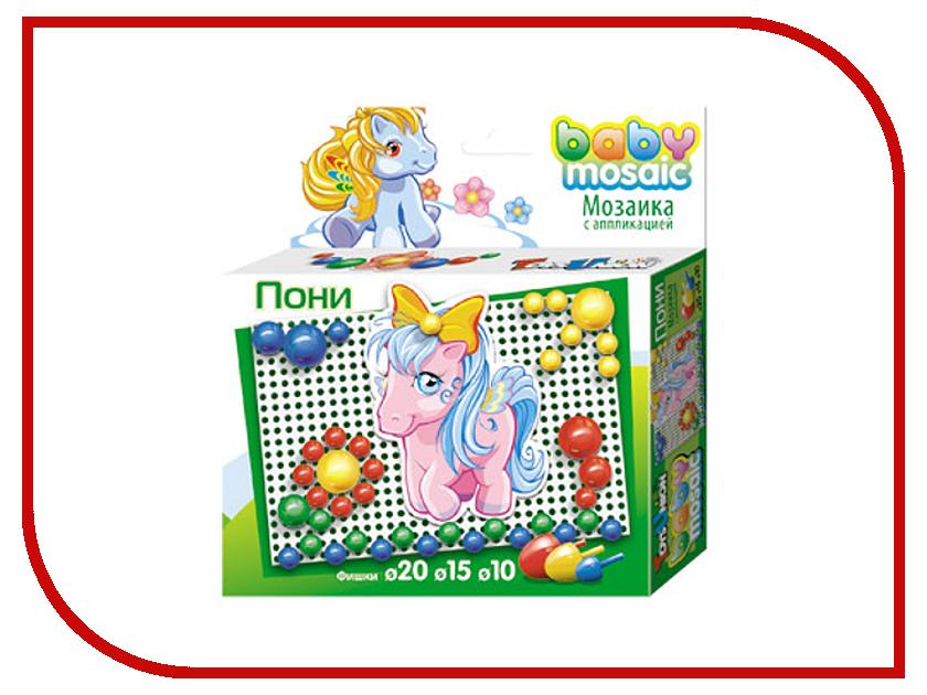 Набор ToysUnion Пони 00-011 наборы для поделок the orb factory the orb factory pixel pops игрушка коала