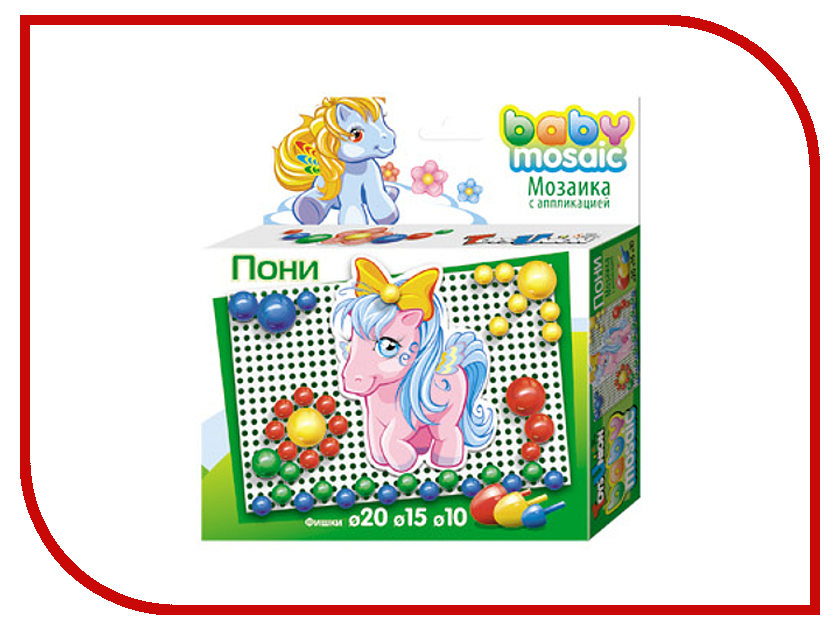 Набор ToysUnion Пони 00-011