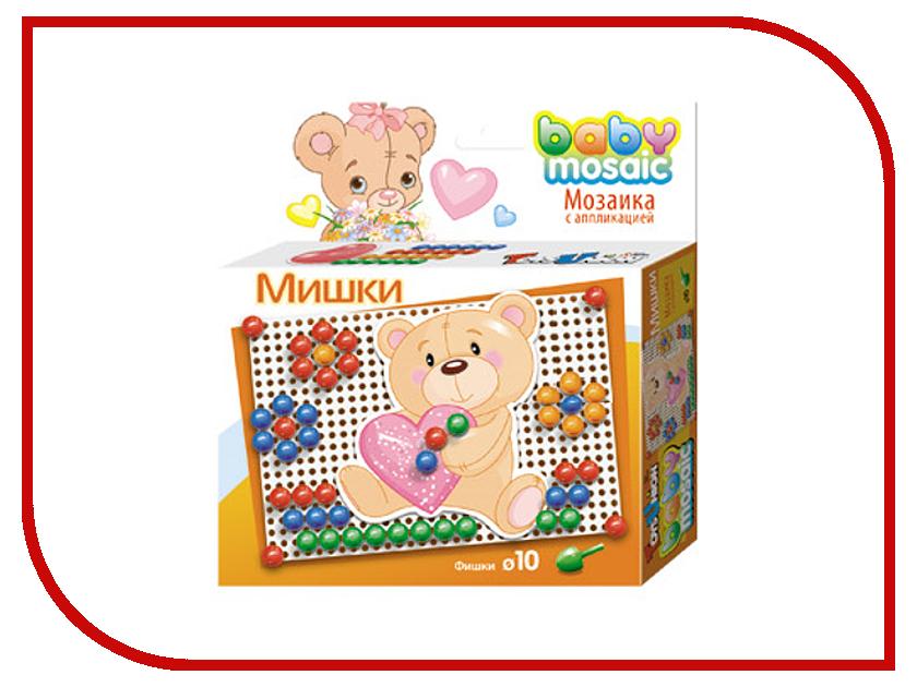 Набор ToysUnion Мишки 00-012 кастрюля сотейник 2 0 л с рис с нерж ободком эмалированная стэма лысьва 917089