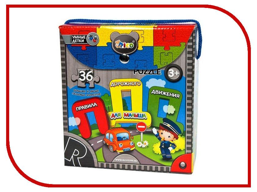 Настольная игра Rico ПДД для малыша 12-005<br>