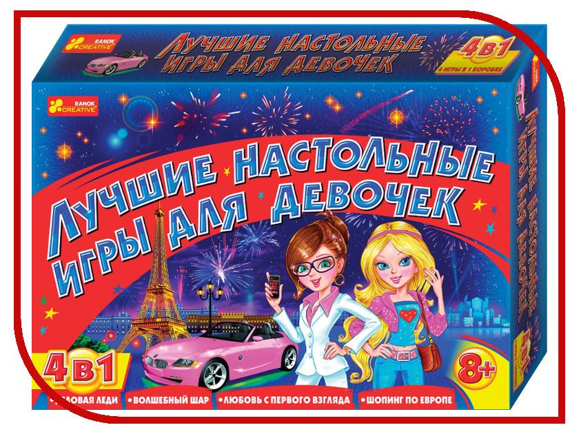 Настольная игра Ranok Creative Лучшие настольные игры для девочек 8+ 12120003Р<br>