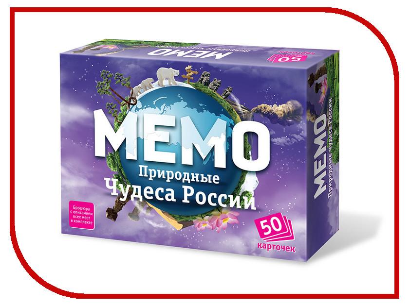 Настольная игра Ranok Creative Мемо Природные чудеса России 7203