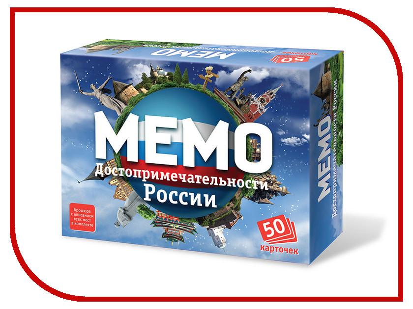 Настольная игра Ranok Creative Мемо Достопримечательности России 7202 настольная игра ranok creative корова 12120023р
