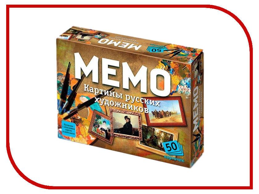 Настольная игра Ranok Creative Мемо Картины 7206 настольная игра ranok creative корова 12120023р