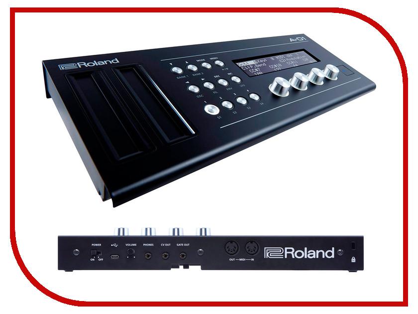 MIDI-контроллер Roland A-01 корзинка для мелочей sima land цвет оранжевый диаметр 15 см