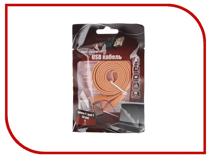 Аксессуар Pro Legend USB 30 pin 1m PL1347 для iPhone 4 Orange<br>