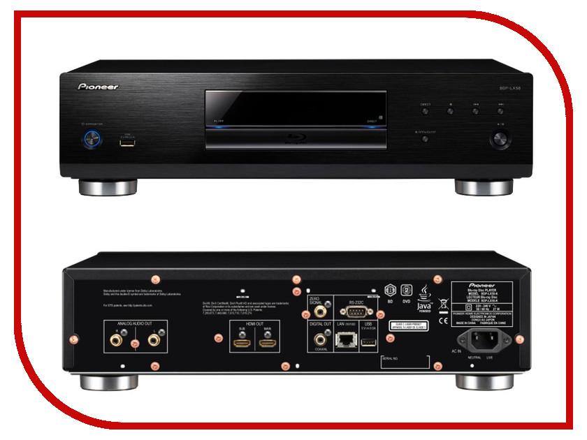Blu-ray плеер Pioneer BDP-LX58-K