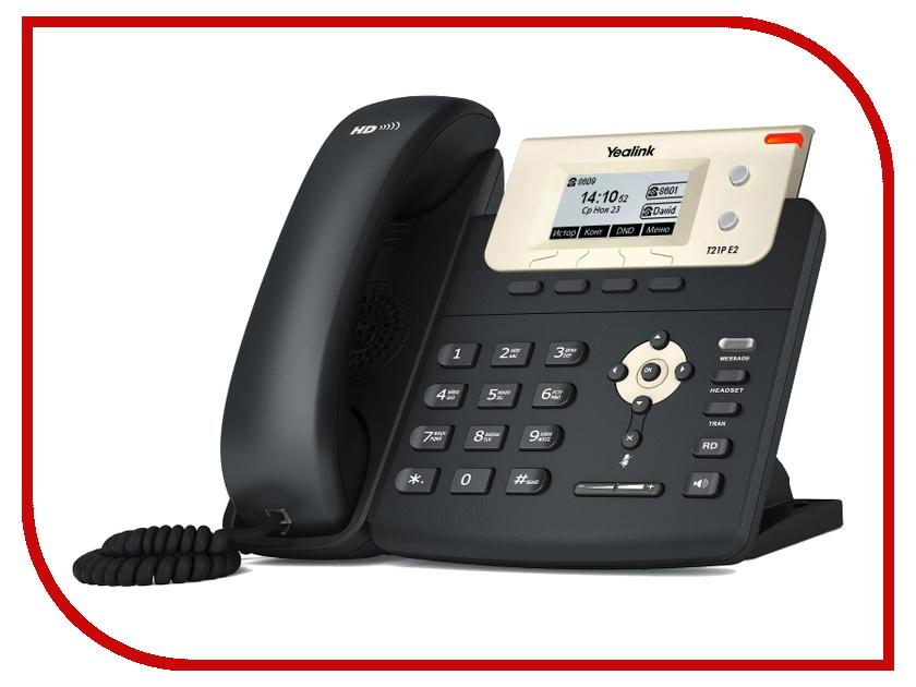VoIP оборудование Yealink SIP-T21P E2<br>