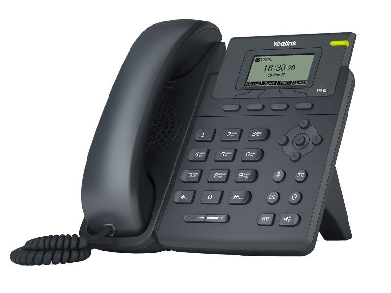 VoIP оборудование Yealink SIP-T19 E2