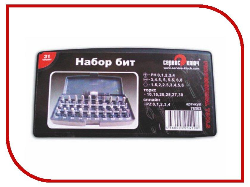 Набор бит Сервис Ключ 31шт 76502