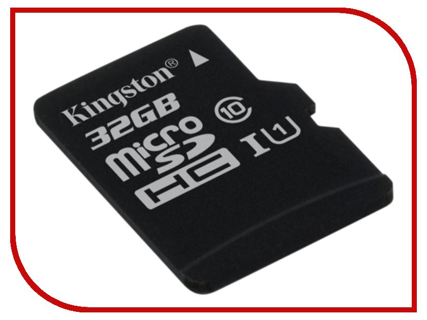 Карта памяти 32Gb - Kingston Micro Secure Digital HC Class 10 UHS-I SDC10G2/32GBSP карта памяти 64gb kingston micro secure digital xc class 10 uhs i sdc10g2 64gb с переходником под sd