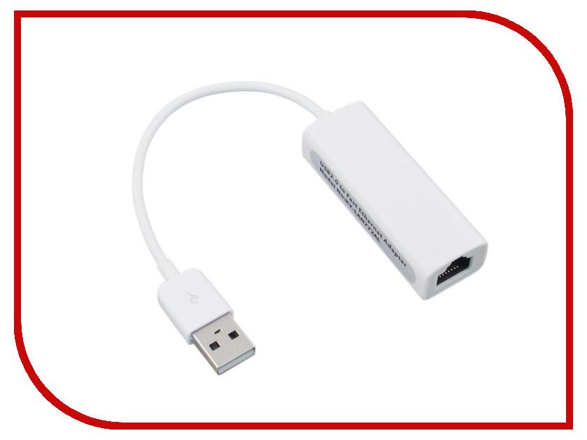 Аксессуар Readyon USB 2.0 to RJ45 RD-KY88772A White<br>