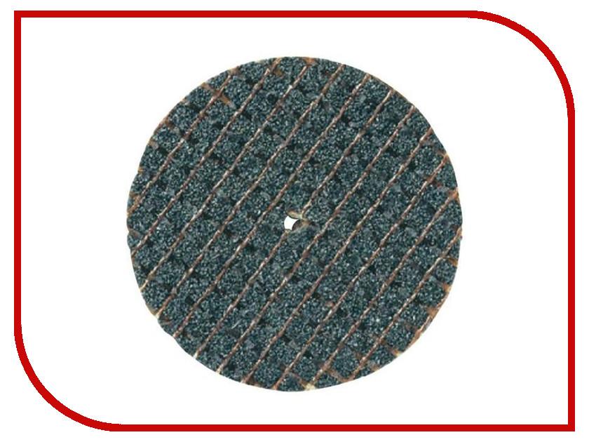 Диск Dremel 426 2615042632 отрезной, для металла, древесины и пластмассы, 32mm, 5шт<br>