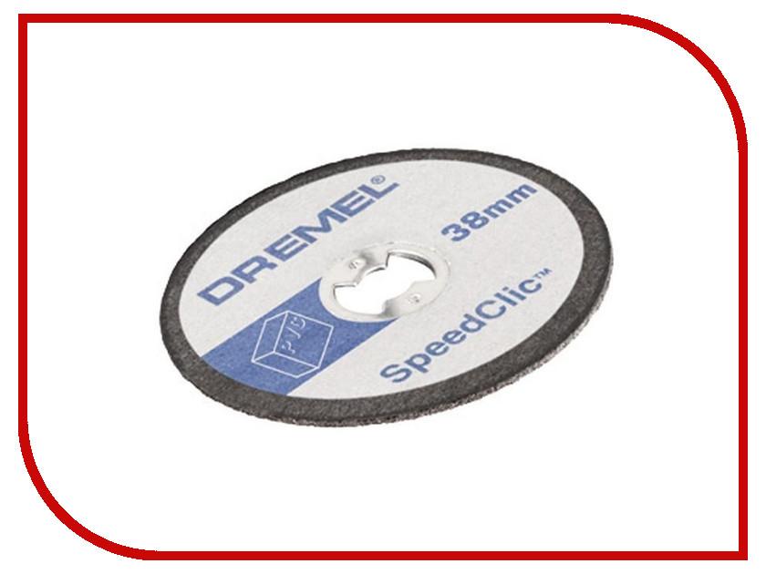 Диск Dremel SC476 2615S476JB отрезной, для платмассы, 38mm, 5шт<br>