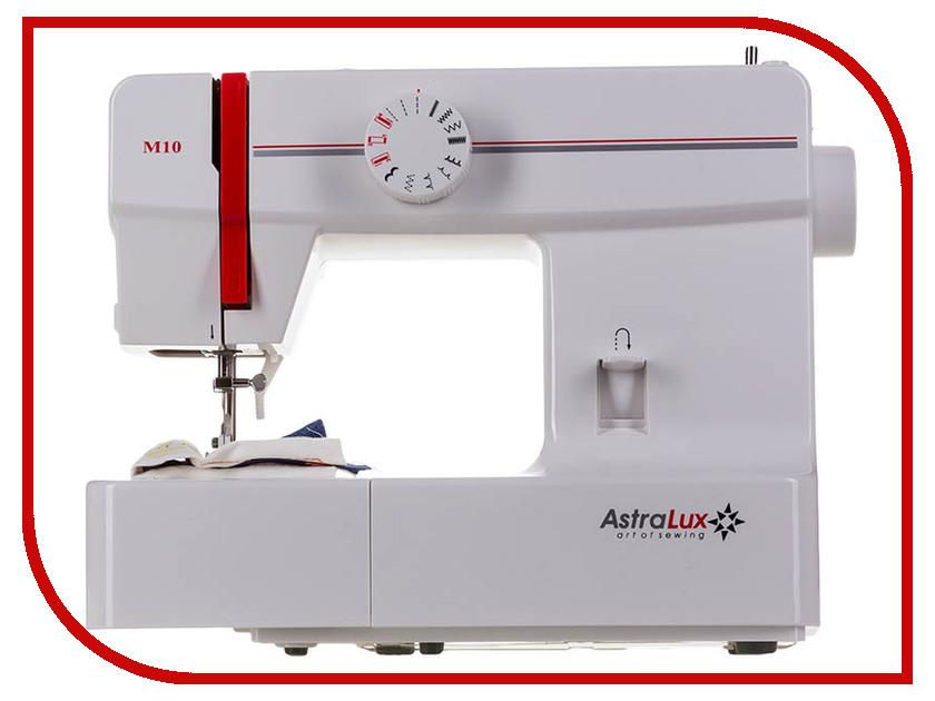 Швейная машинка Astralux M10 швейная машинка astralux starlet ii