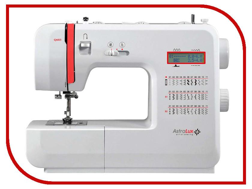 Швейная машинка Astralux Q 603 astralux q603 швейная машинка