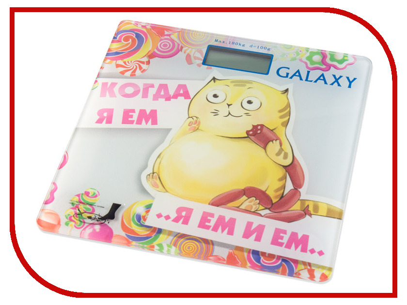 Весы Galaxy GL 4830