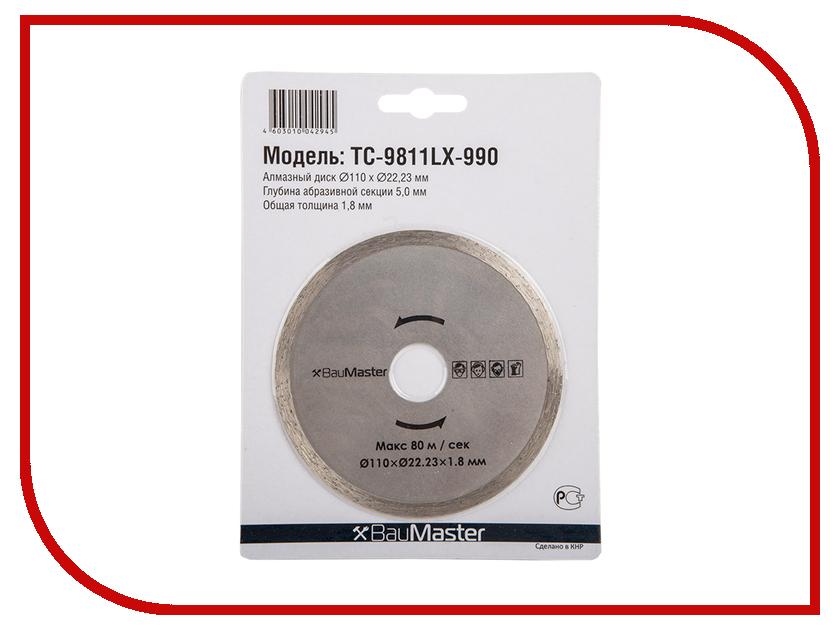 Диск BauMaster TC-9811LX-990 алмазный отрезной 110x1.8x22.23mm<br>