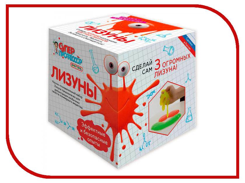 Набор для экспериментов QIDDYCOME Лизуны X011 Red<br>