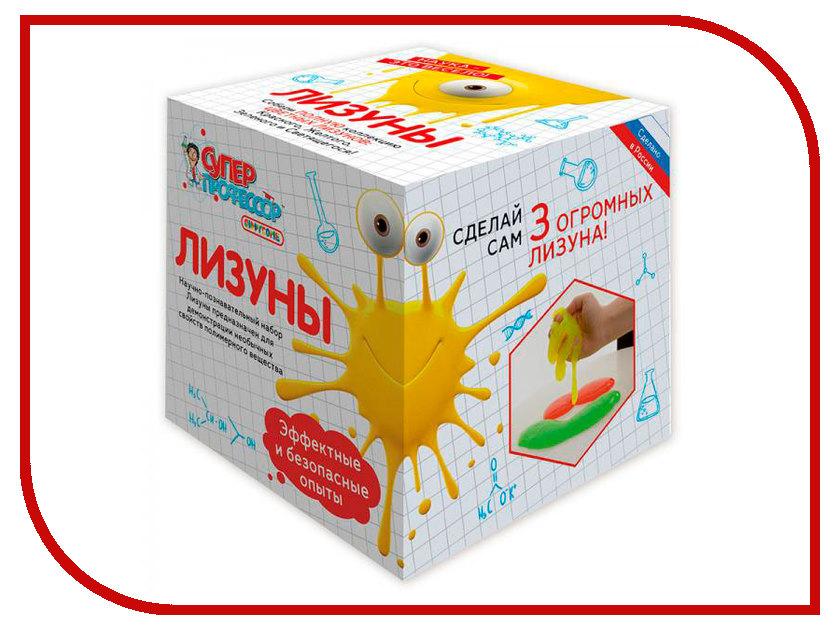 Набор для экспериментов QIDDYCOME Лизуны X011 Yellow<br>