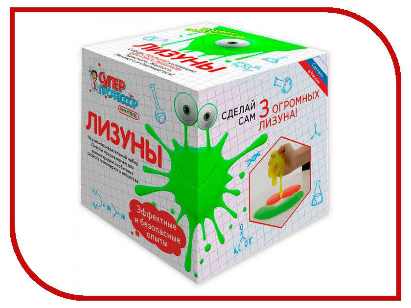 Набор для экспериментов QIDDYCOME Лизуны X011 Green