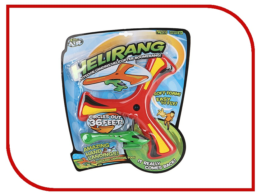 Игрушка Zing Helirang ZG520 zing air huntress z bow