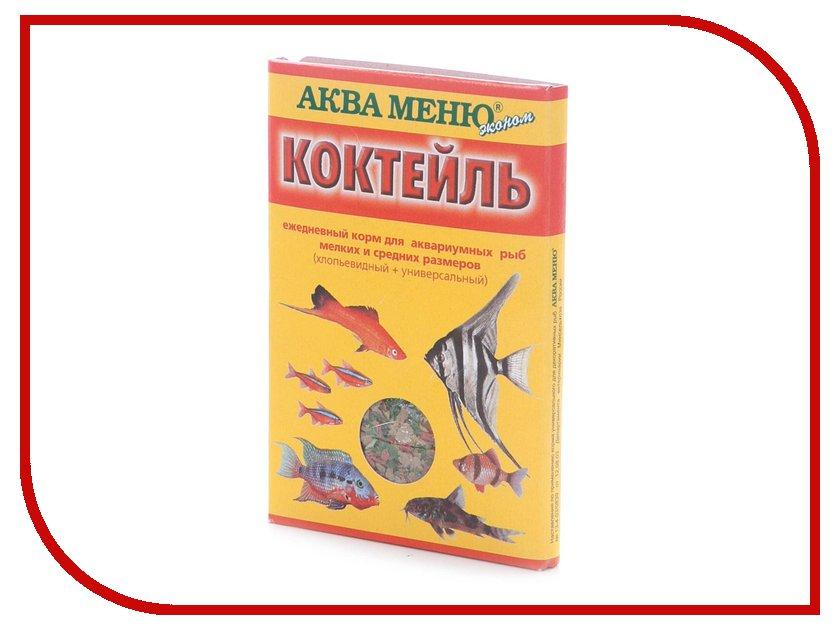 Аква Меню Коктейль 15 гр для аквариумных рыб мелких и средних размеров 650133 корм для рыб аква меню флора 2 с растительными добавками для рыб средних размеров 30 г