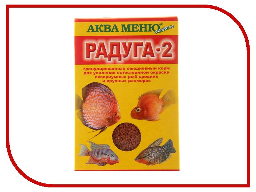 Аква Меню Радуга-2 25 гр для большинства видов аквариумных рыб 650546