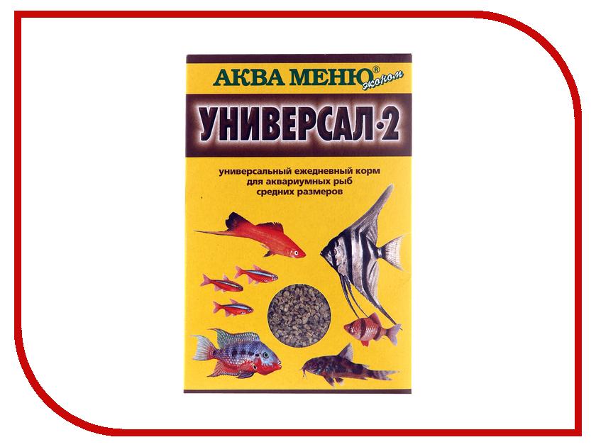 Аква Меню Универсал-2 30 гр для большинства видов аквариумных рыб 650072 корм для рыб аква меню флора 2 с растительными добавками для рыб средних размеров 30 г