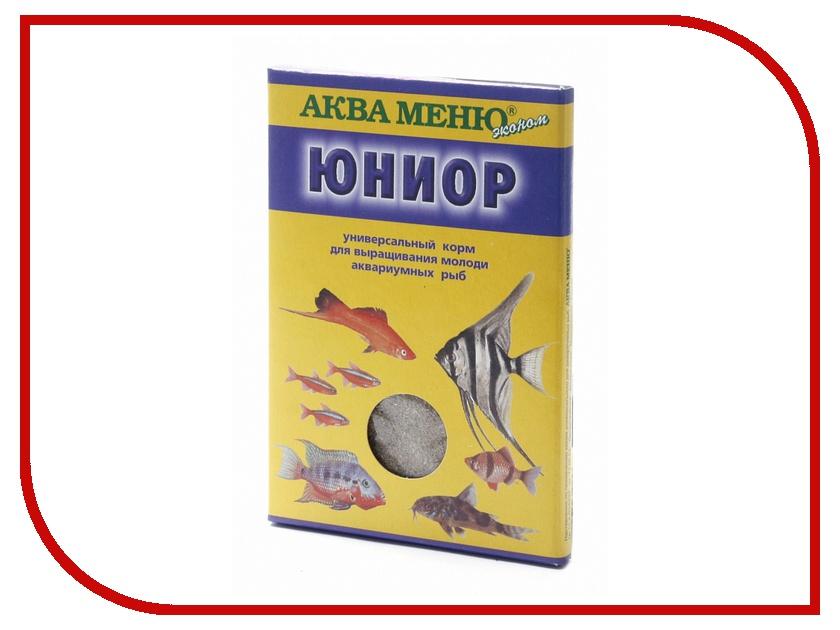 Аква Меню Юниор 20 гр для молодняка аквариумных рыб 650034
