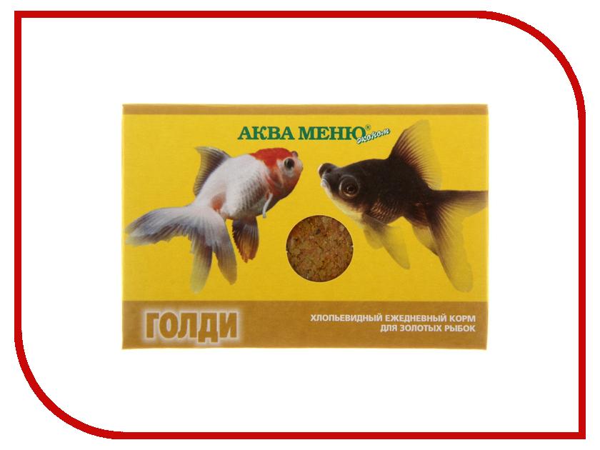 Аква Меню Голди 11 гр для золотых рыбок 650256