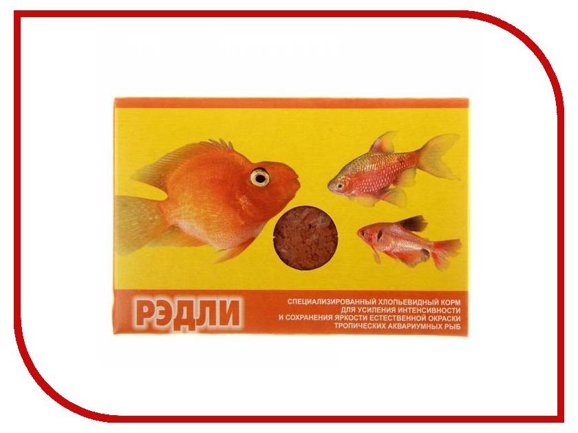 Аква Меню Рэдли 11 гр для усиления интенсивности и сохранения яркости естественной окраски тропических аквариумных рыб 650423
