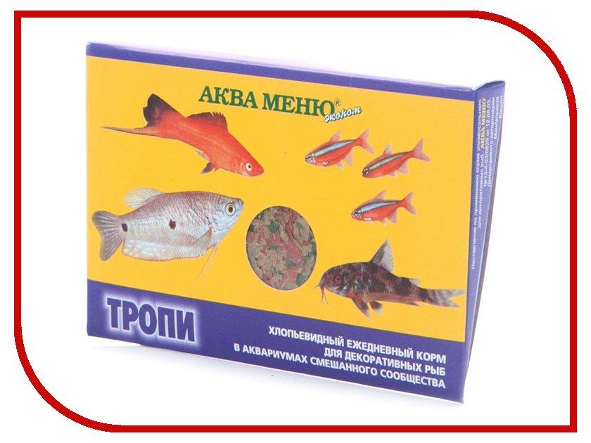 Аква Меню Тропи 11 гр для декоративных рыб в аквариумах смешанного сообщества 650195 корм аква меню униклик 50 для рыб с артемией 6 5 г