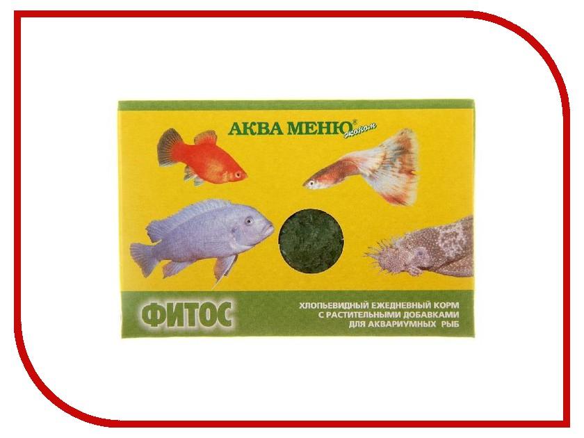Аква Меню Фитос 11 гр для для многих групп рыб 650232 корм аква меню униклик 50 для рыб с артемией 6 5 г