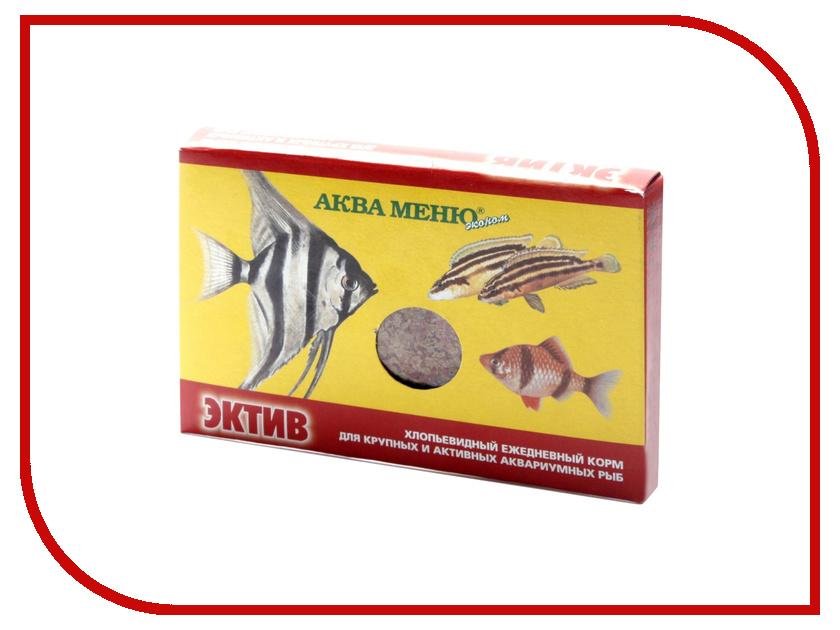 Аква Меню Эктив 11 гр для крупных и активных рыб 650218 корм аква меню униклик 50 для рыб с артемией 6 5 г