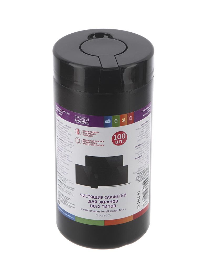 CBR CS 0033-100 100 шт - чистящие салфетки