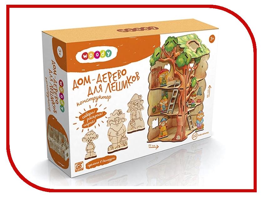 Игрушка Конструктор Woody Дом-дерево для Лешиков<br>